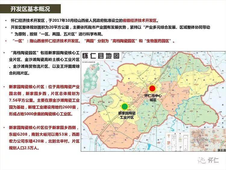 怀仁Gdp_最新 山西119县 市 经济考核大排名 快看看你家乡排第几