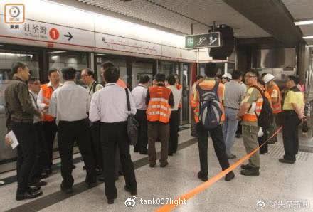 香港中环地铁相撞,2列列车车长受伤,地铁也不安全了?