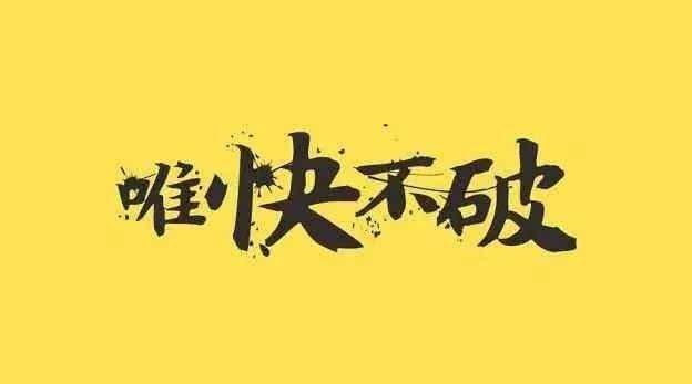 湘潭万达广场快警站,到底有多快??