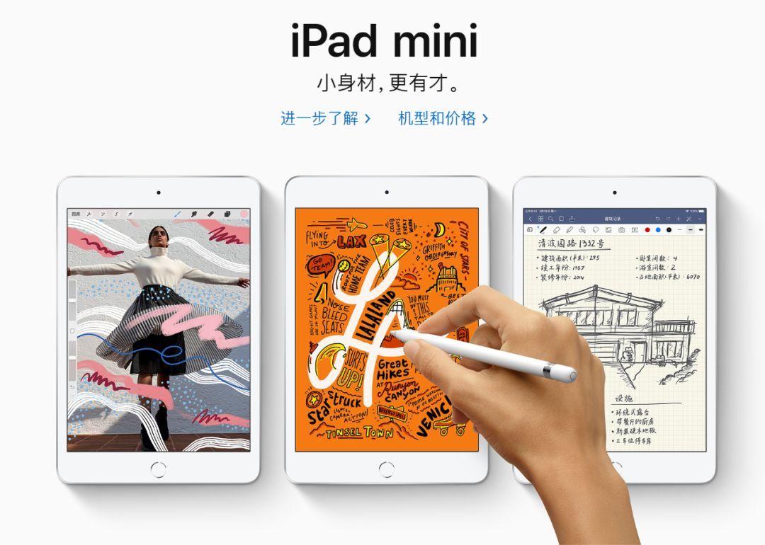 突发,苹果发布了两款新产品