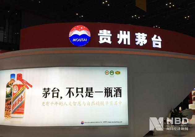 """800元股价,1万亿市值,贵州茅台开启A股""""千元时代""""还需要多久?"""