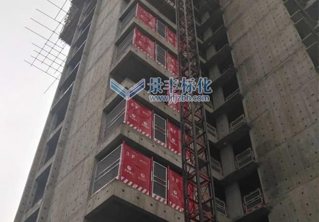 曲靖楼层施工电梯防护电梯井口防护门设计尺寸技术标准