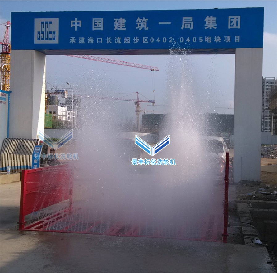 <b>丽水建筑工程项目上80吨工地洗车机的环保应用保养方法</b>