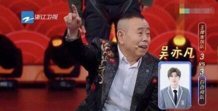潘长江直播中称蔡徐坤为臭小子 表示自己和他都是受害者