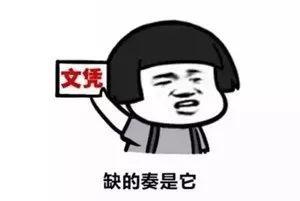 http://www.jiaokaotong.cn/kaoyangongbo/283867.html