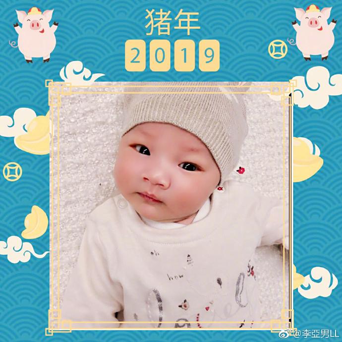 王祖蓝给女儿办百日宴,3个月的Gabrielle在现场简直是表情帝!