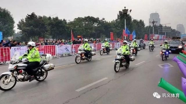 2018巩义国际马拉松赛荣获中国田协铜牌赛事