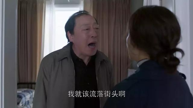 都挺好:蘇明成連打女人雖可恨,但懟蘇大強的這段話讓人極度舒適