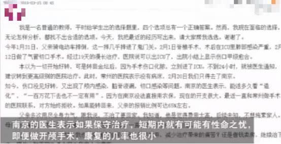 余姚天气_老师在网上发布投票,请网友决定父亲生死,引发争议