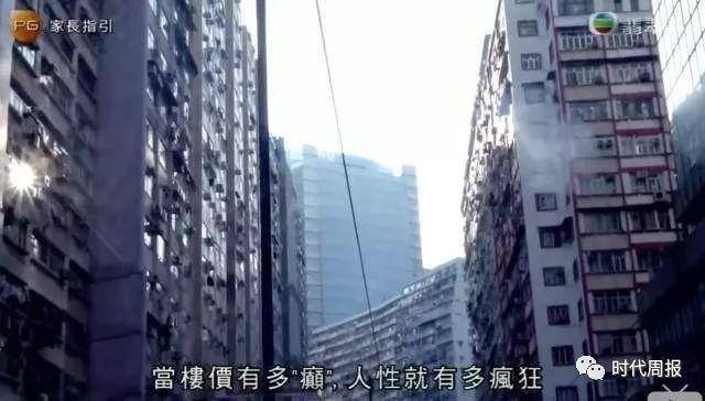 开征空置税 香港楼市遭暴力砸盘