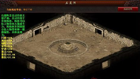 复古传奇石墓阵怎么走图片