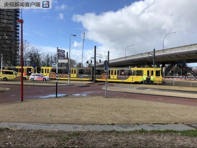 荷兰乌得勒支现枪击案 中使馆吁中国公民减少外出