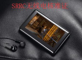 SRRC认证是什么,什么是无线电型号核准?插图