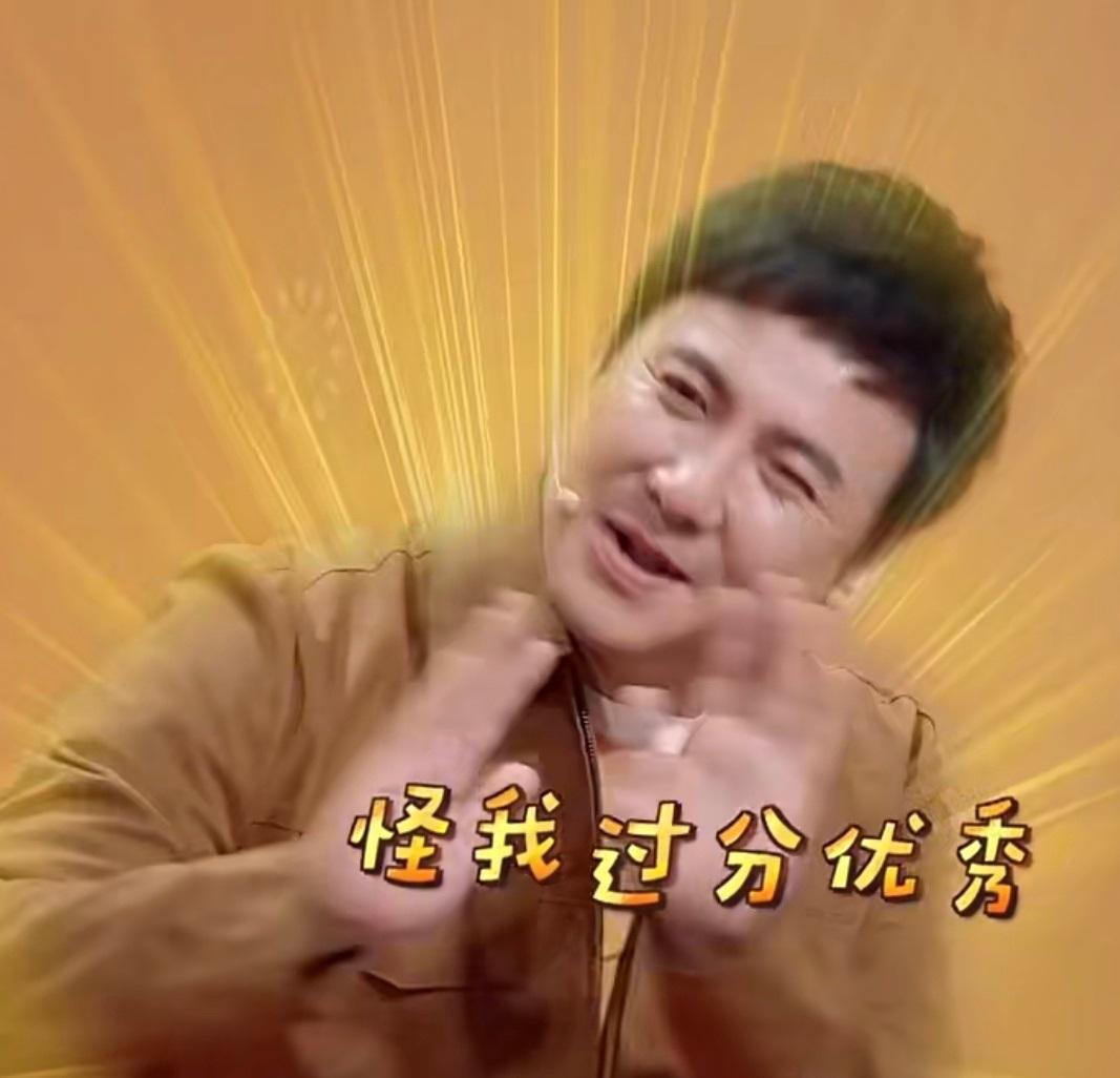 沈腾和殷志源同上热搜,只因为沈腾比他小一岁?