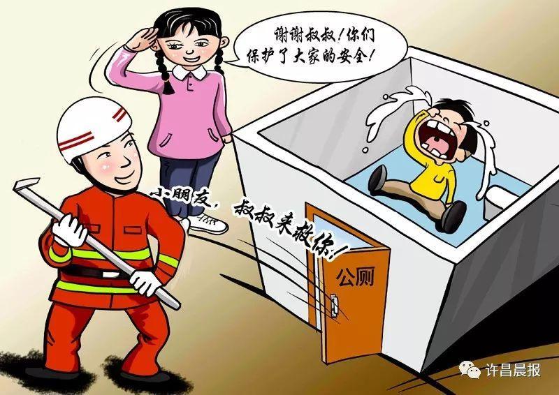 【晨报许昌】小女孩敬礼致谢,只因我市消防员做了这样一件暖心事