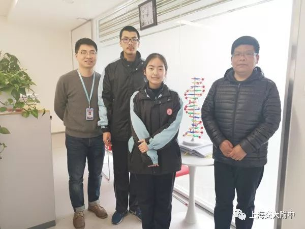 学生:我校高中在2018年上海市喜报生物学v学生中建筑教学职业高中佳绩取得平面图图片