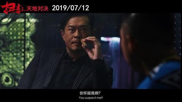 扫毒2 天地对决 首曝预告,刘德华 古天乐将上演巅峰对决