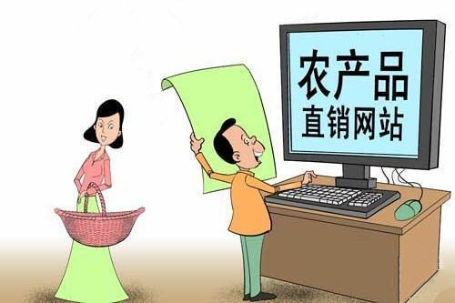 """""""띧""""怎么读?띧字营销推广具体分析农产电商之路! 网络快讯 第2张"""