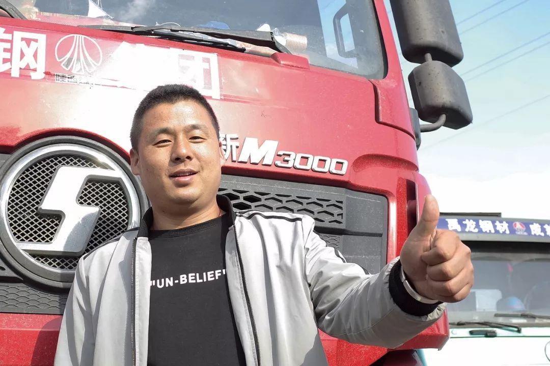 赵鹏:模范全职保姆型车老板 卡车之友网