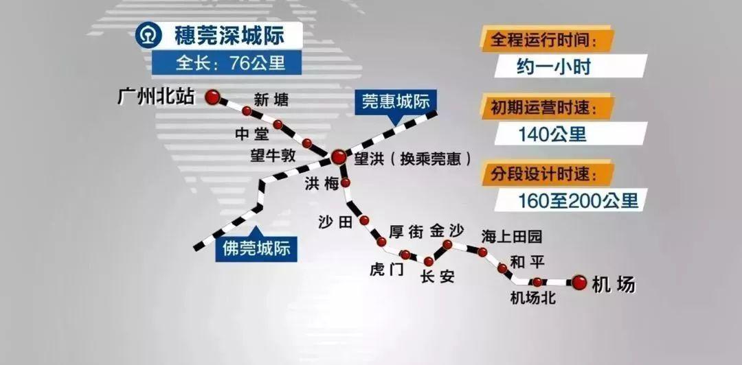 广州的gdp_广州地铁