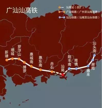 潮汕地区人口_汕尾新鲜事(3)