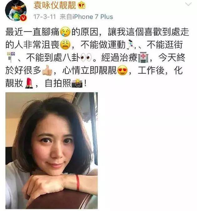 旺源娱乐:舒淇怼修图粉丝袁咏仪嫌弃美图照