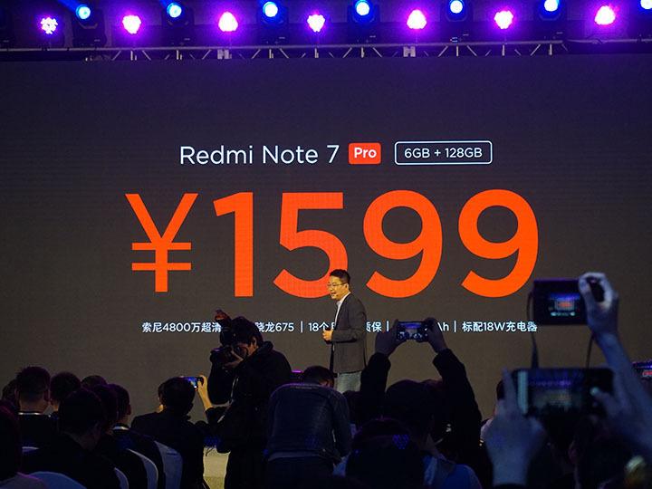 性价比无人能及 红米Note 7 Pro/红米7发布(图3)