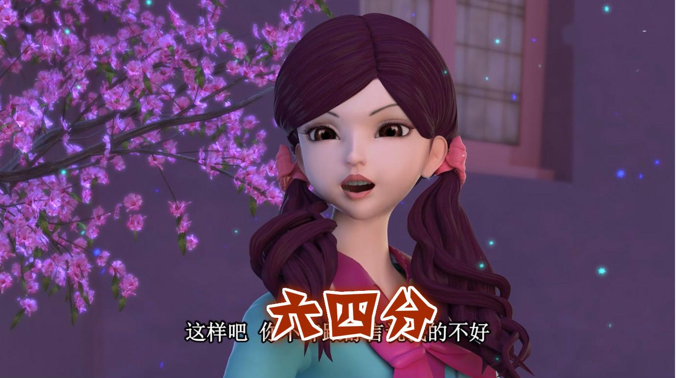 """叶罗丽美女都爱分头发型,冰公主中分最常见,第五个竟是""""零分""""图片"""