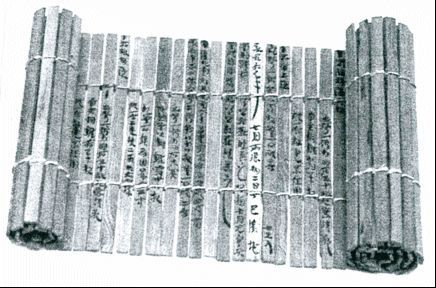 卢锦堂:中国古籍纸本装帧的演进