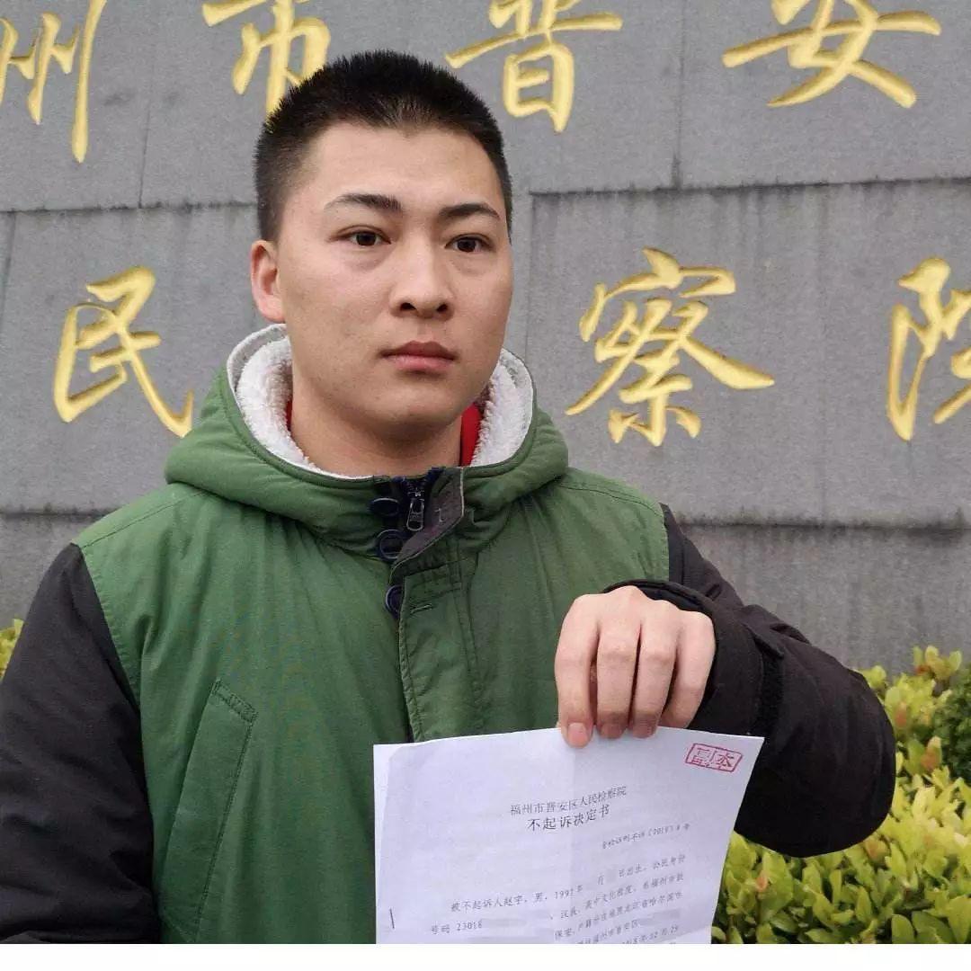 郭喜林:赵宇获见义勇为证书是实至名归