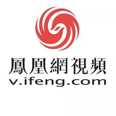 Image result for 凤凰网视é¢'