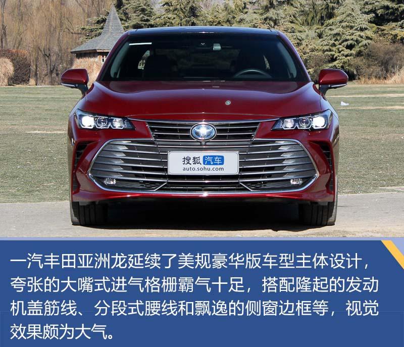 一汽丰田亚洲龙正式上市 售价20.88-28.98万元