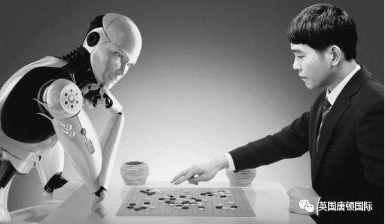 1.1亿英镑投入!人工智能专业的福音!
