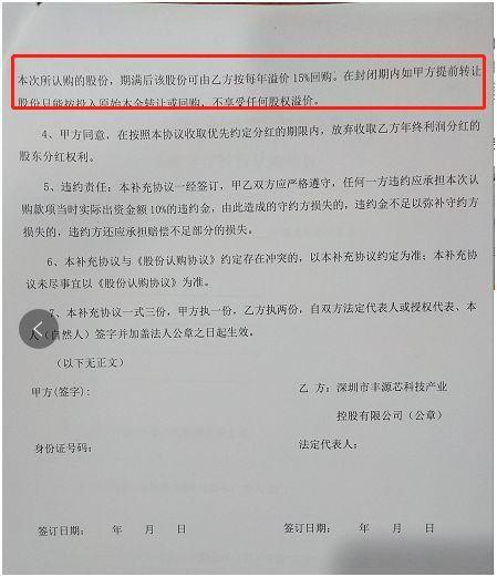 """股价三年暴涨52倍鼎益丰或牵连9家券商领""""冻结令"""""""