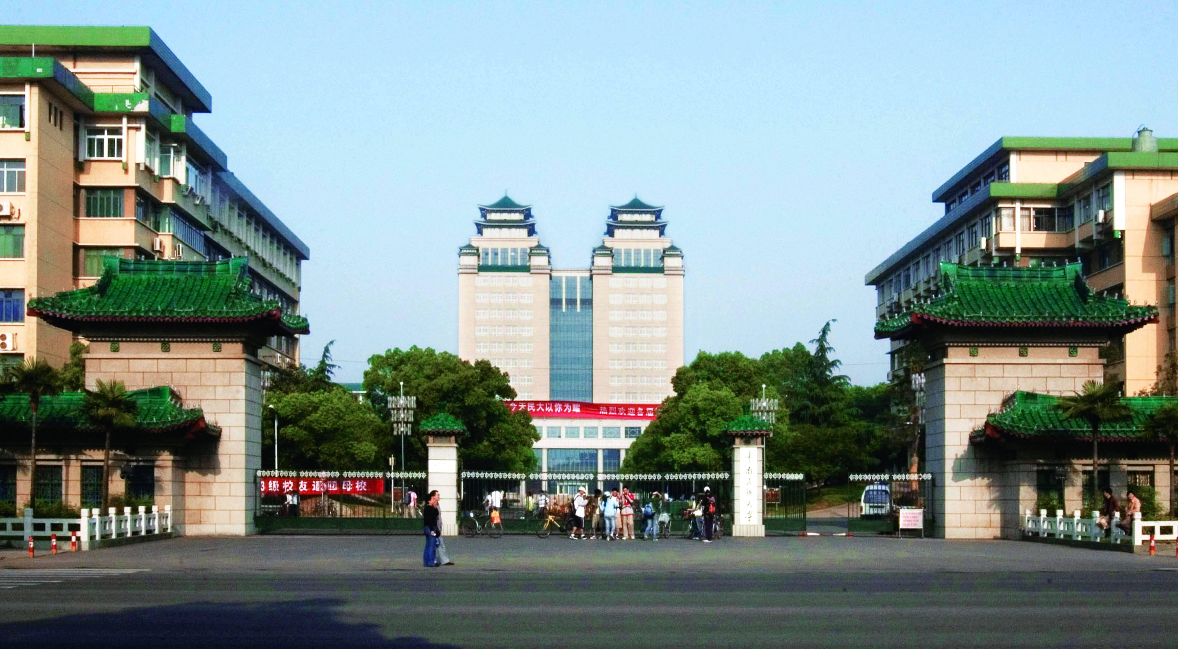 中南民族大学校徽