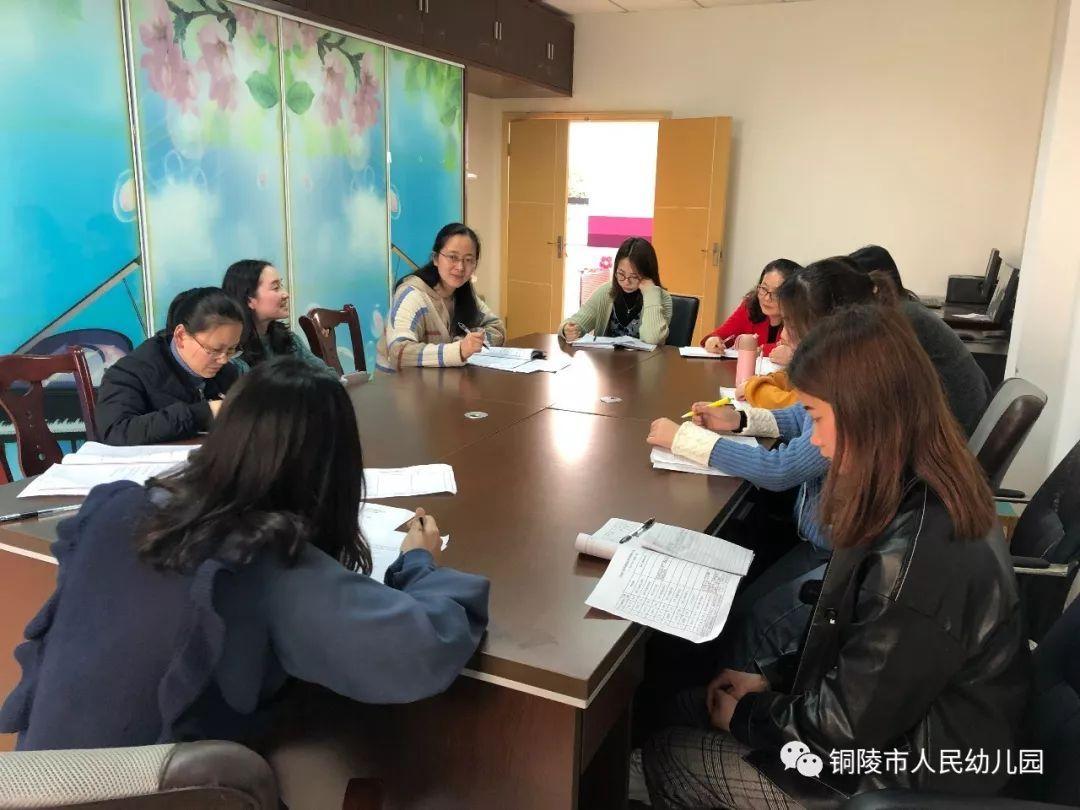 人幼华庭园区开展教师教学观摩活动