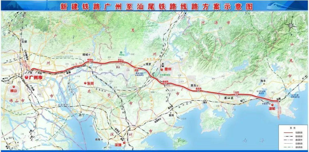 广汕铁路规划图