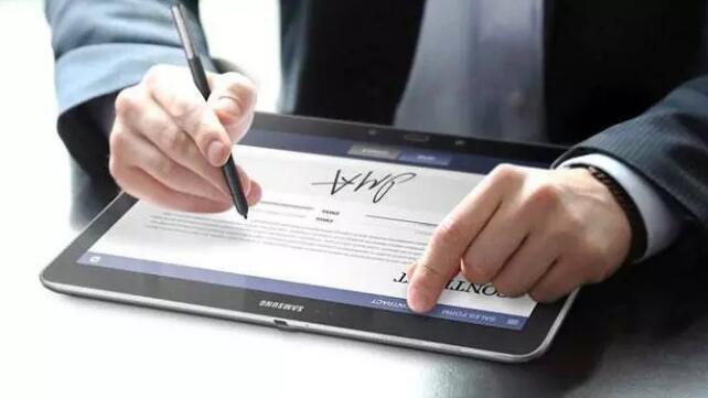 第三方电子签名百态:资本大举入侵、企业勾心斗角插图