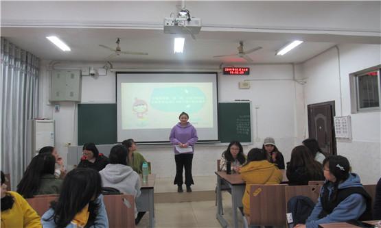 """湘潭大学外国语学院""""语'种'心"""
