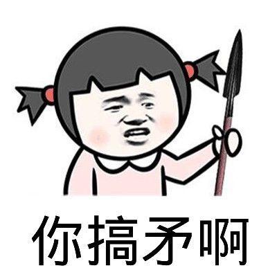 笑話:華僑哥們回國探親,感慨萬千:想不到國內的生活成本這麼低_老媽