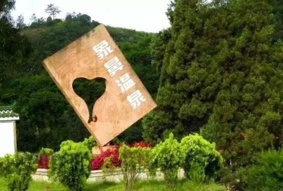 云南最适合自驾游的温泉景区风景独美我要去大自然中泡温泉!(图26)