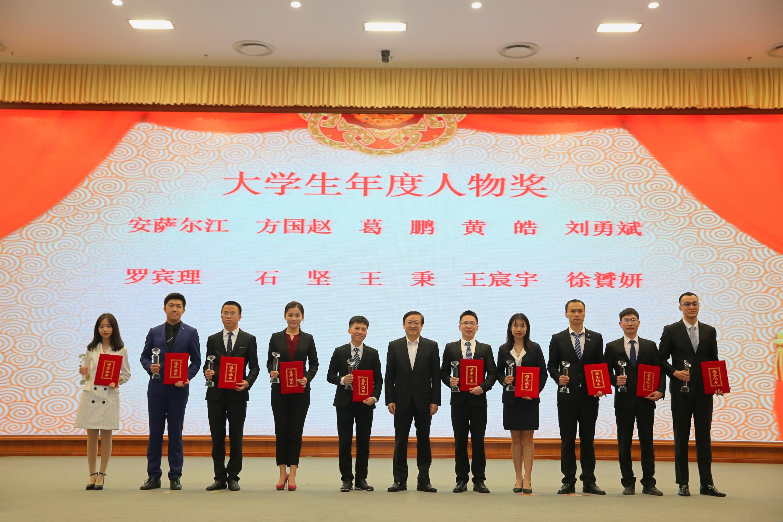 十位学霸获评中南大学2018年大学生年度人物
