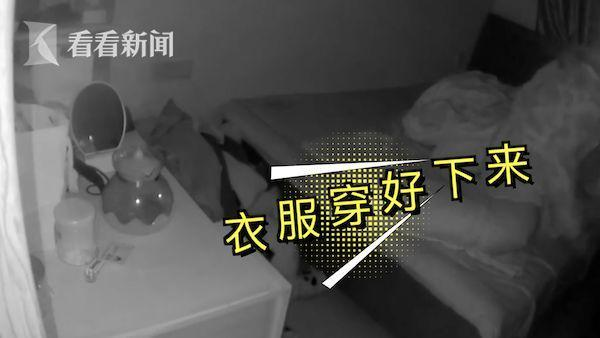 怎么回事?陌生女子凌晨闯入家中,掀开被子就睡觉,警察赶都不走……_裴女士