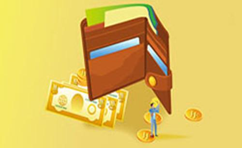个人贷款可以贷款多少?额度是怎么决定的?