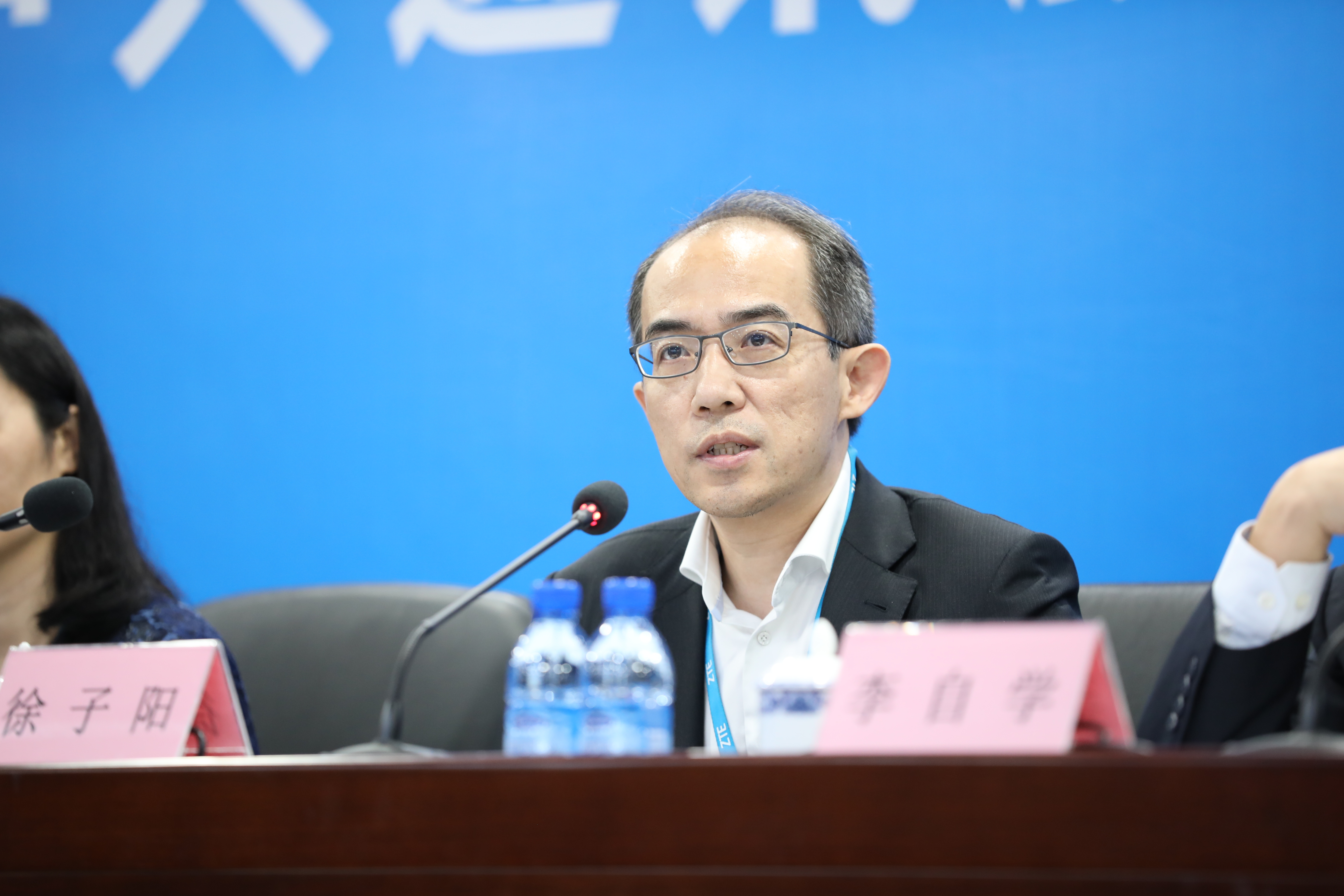 中兴通讯总裁徐子阳:核心芯片自主研发 加强5G战略投入