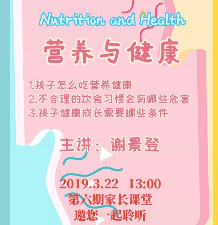 本周五义乌枫叶国际黉舍家少教室与您没有睹没有散