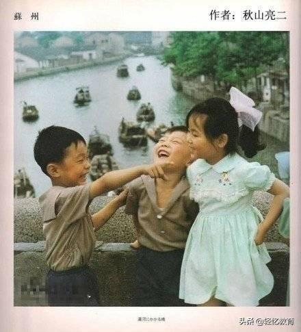 0年月初的中国小屁孩,网友:为啥我95后也感觉童年很近似呢?