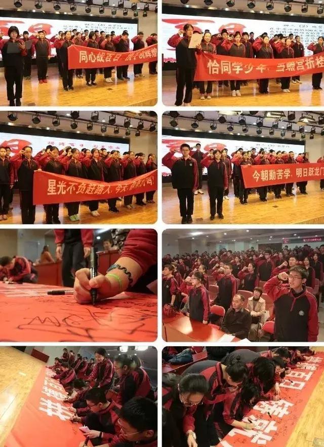 http://www.weixinrensheng.com/jiaoyu/160450.html