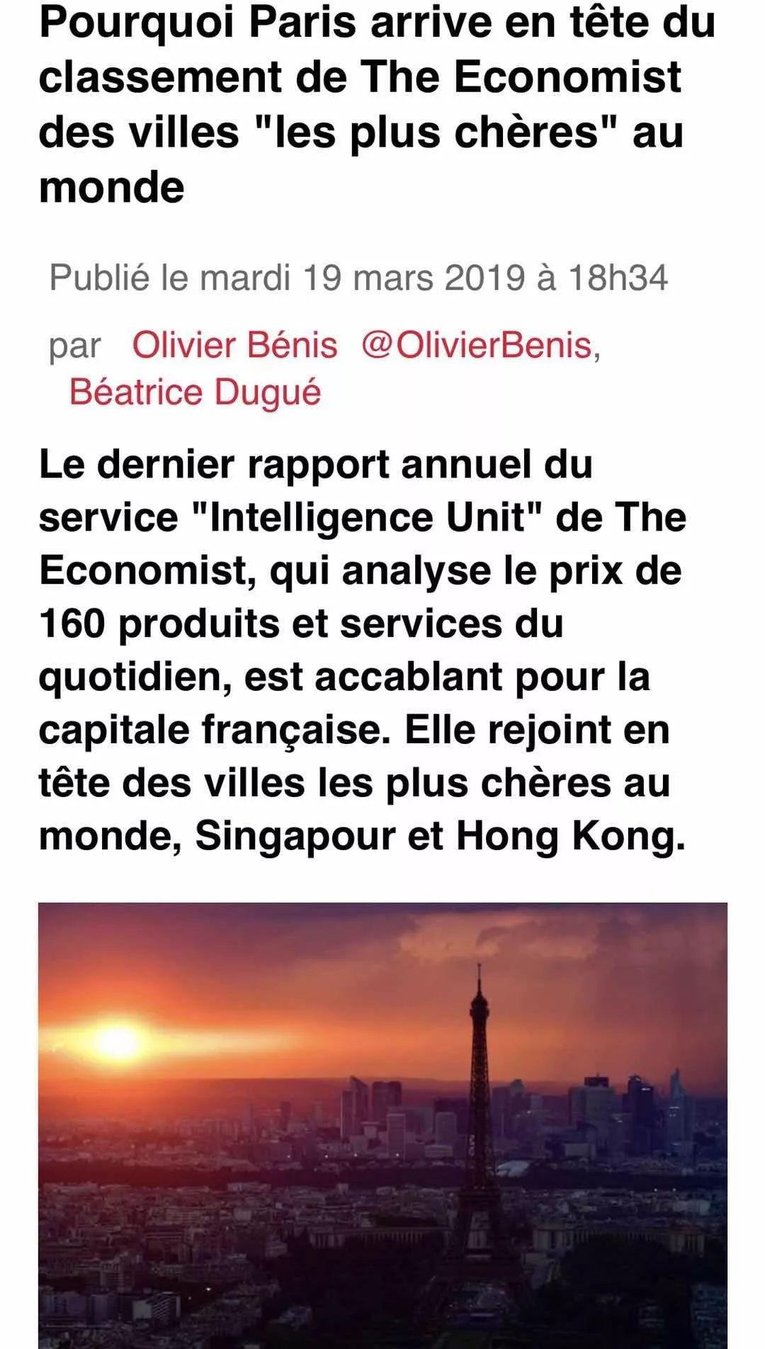 2019年3月經濟學人_...《China Economist》發布2019年一季度\