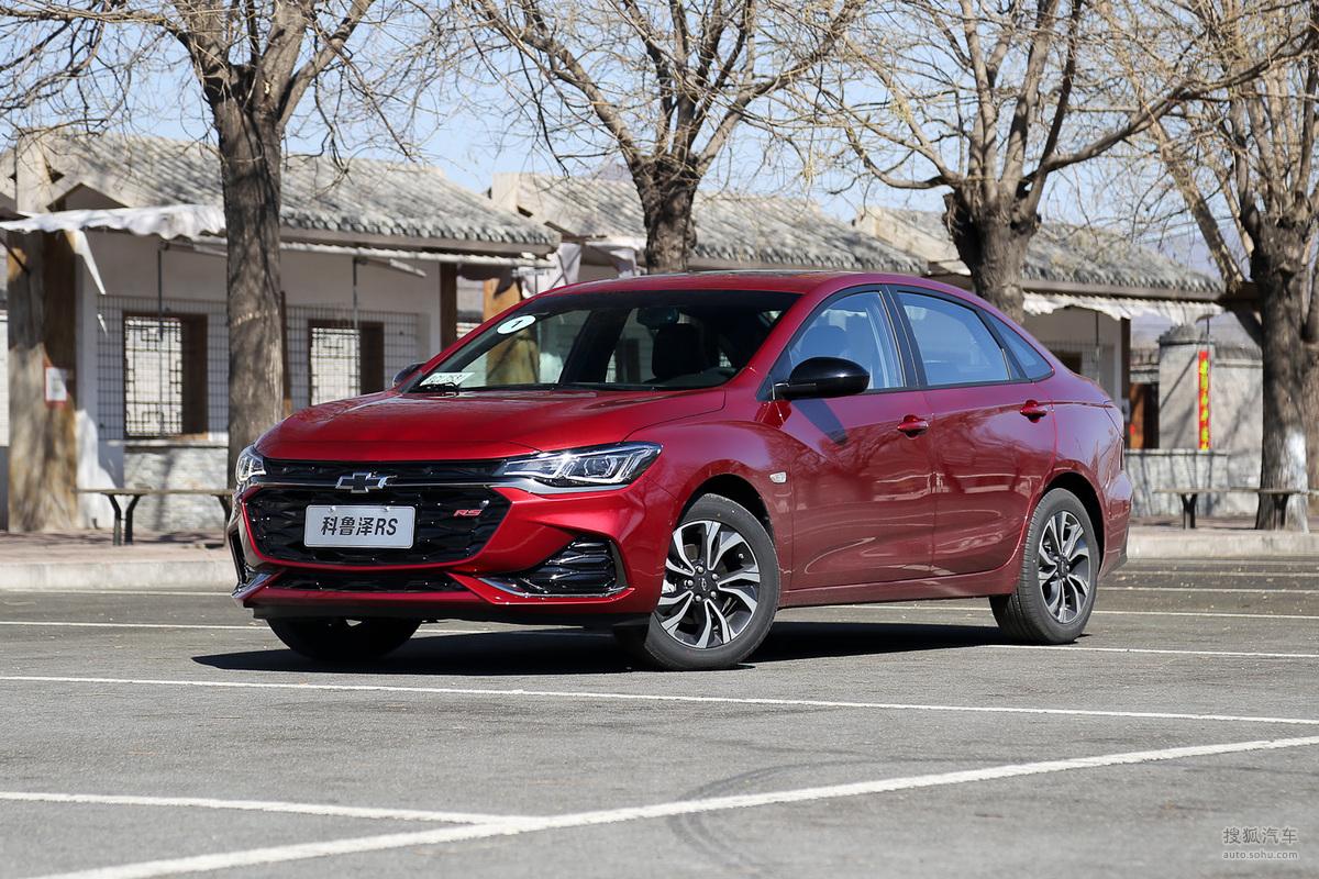 2019 - [Chevrolet] Monza (Chine) 16da1c8d88e342f3969de675e9916615